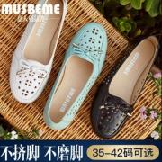 四十年专业妈妈鞋品牌,MUSBEME 玛思贝蜜 平底真皮软底洞洞鞋 4色