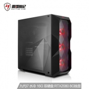 RAYTINE 雷霆世纪 赤戟AWM8 组装台式机(i7-9700K、16GB、240GB+2TB、RTX 2080) 11999元包邮(  需用券)¥11999