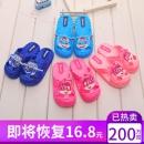 正版小猪佩奇 儿童包头软底拖鞋 券后¥5.9¥6