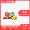 25日0点 前2000件:ICA 45%混合水果燕麦片 750g 22.5元¥45