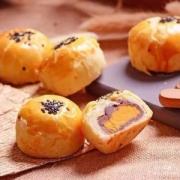 广西老字号,荔园 雪媚娘海鸭蛋豆沙蛋黄酥55g*6枚
