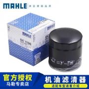 MAHLE 马勒 OC1196 机油滤清器 13元(需用券)¥13