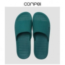 CORIFEI 家丽芙 家用防滑拖鞋 14.8元包邮(需用券)14.8元包邮(需用券)