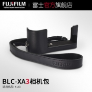 FUJIFILM/富士 BLC-XA3原装相机包皮套正品行货 29元