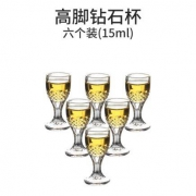 SURANER 舒拉娜 玻璃白酒杯 15ml*6只9.8元包邮