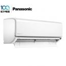 Panasonic 松下 CS-DR13KM1/CU-DR13KM1 1.5匹  变频冷暖 壁挂式空调 3517元包邮¥3517