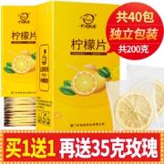 妈耶!两盒装!蜂蜜冻干柠檬片 券后¥22.8