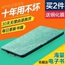 FCWM Kindle PaperWhite 1/2/3/4 保护套  9.8元包邮(需用券)¥10