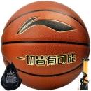 LI-NING 李宁  七号男子标准比赛篮球 75元75元