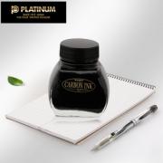 PLATINUM 白金 INKC-1500 钢笔墨水 60ml77元包邮(需用券)