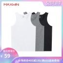 MAXWIN/马威 185177202 男士纯棉背心 3件装 59元(需用券)¥79