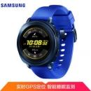 SAMSUNG 三星 Gear Sport版 智能手表 蓝色 1049元包邮(需用券)1049元包邮(需用券)