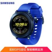 SAMSUNG 三星 Gear Sport版 智能手表 蓝色 1049元包邮(需用券)