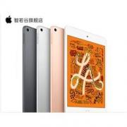Apple 苹果 新iPad mini 7.9英寸平板电脑 WLAN 64GB 金/银/灰色可选 2329元包邮2329元包邮