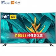 MI 小米  L55M5-AQ 小米电视4S  曲面平板电视  55英寸 2599元包邮(需用券)¥2599