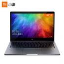 MI 小米 Air 13.3英寸全金属轻薄笔记本电脑 (I5-8250U、8G、256GB、MX250 2GB) 4997元包邮4997元包邮