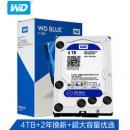 WD 西部数据 蓝盘 台式机硬盘 4TB(WD40EZRZ) 629元包邮629元包邮