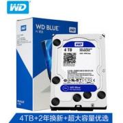 WD 西部数据 蓝盘 台式机硬盘 4TB(WD40EZRZ) 629元包邮