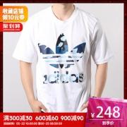 adidas Originals/三叶草 休闲透气T恤 DP8570 白 178限时抢购 5折¥188