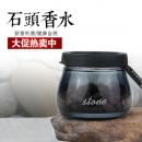 Lois 洛伊丝 FX-001 车载沸石座式香水 5.8元包邮(需用券)¥6