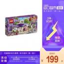 88VIP:LEGO 乐高 好朋友 Friends 41336 艾玛的艺术咖啡馆 *4件 541.8元包邮包税(需用券,合135.45元/件)¥189