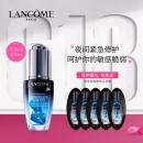 618预售:Lancome 兰蔻 小黑瓶肌底修护舒润精华液 20ml 买一送一 690元包邮¥690