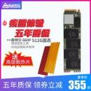 i n t e l   英 特 尔   6 6 0 P   M . 2   固 态 硬 盘   5 1 2 G B¥355