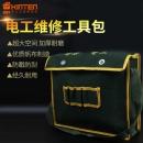 CNLWAN 多功能帆布包 电工款 中号 13.8元包邮¥14