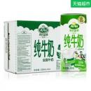 88VIP:Arla 爱氏晨曦 全脂牛奶 200ml*24盒 *2件 81.83元包邮(多重优惠)¥60