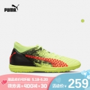 PUMA 彪马  FUTURE 18.4 TT 104339 男子足球鞋 229元(需用券)¥229