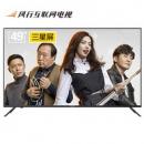 历史低价、三星屏:风行电视 49Y1 49英寸 液晶电视1299元包邮