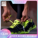 必迈 Mile 21K 2代 20公里 男女 轻量缓震专业跑步鞋 189元520价 正价359元¥209