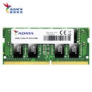 ADATA 威刚 万紫千红系列 DDR4 2400频 16GB 笔记本内存 495元包邮495元包邮