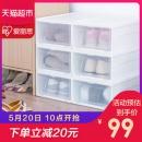 IRIS 爱丽思 塑料透明鞋盒 6只装 79元包邮(需用券)¥119