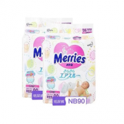 Merries 妙而舒 初生婴儿纸尿裤 NB90片*2包  139.8元包邮139.8元包邮