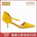 YANXUAN 网易严选 3440068 女士高跟凉鞋 209元包邮¥209