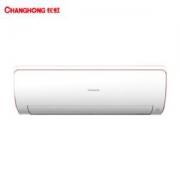 京东PLUS会员、历史低价:CHANGHONG长虹KFR-26GW/DKTW1+A1大1匹一级变频壁挂式空调