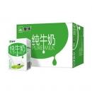 88VIP: 蒙牛 纯牛奶 PURE MILK 250ml*16包 *4件92.68元包邮(双重优惠,合23.2元/件)