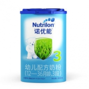 Nutrilon 诺优能 幼儿配方奶粉 3段 800g 125元包邮(需用券)125元包邮(需用券)