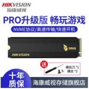 十年质保:HIKVISION 海康威视 C2000 PRO 固态硬盘 497元包邮(需用券)497元包邮(需用券)