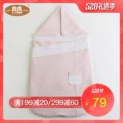 18日0点:L-LIANG 良良 新生儿薄款棉质抱被 79元包邮
