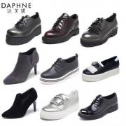 Daphne 达芙妮女鞋 多款可选19元包邮(需用券)