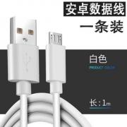 Purion 行行行 Micro USB数据线 1m 1元包邮(需用券)¥1