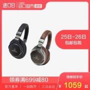 88VIP: Audio Technica 铁三角 ATH-MSR7b 头戴式耳机 1110.55元包邮¥1139