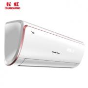 CHANGHONG 长虹 KFR-26GW/DPW2+A1 大1匹 变频 壁挂式空调 2099元包邮(需用券)¥2099