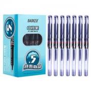 BAOKE 宝克 1808 中性笔 0.5mm 黑色 36支/盒 *2件