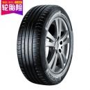 Continental 德国马牌 CPC5 轮胎/汽车轮胎 215/60R17 96H 549元包安装¥549