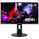 acer 宏碁 暗影骑士XF240H 电竞显示器 24英寸 (144Hz、1080P) 1359元包邮(满减)1359元包邮(满减)