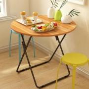 HOMEBI 家世比 简易方形餐桌 木纹色 宽80cm *2件127.84元包邮(合63.92元/件)