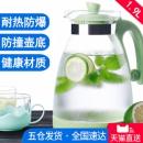 STORY OF WATER 水之物语 耐热凉水壶 1.9L 19元包邮(需用券)¥19